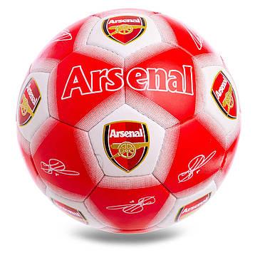 Футбольный мяч №5 Гриппи 5сл. ARSENAL FB-0610, фото 2