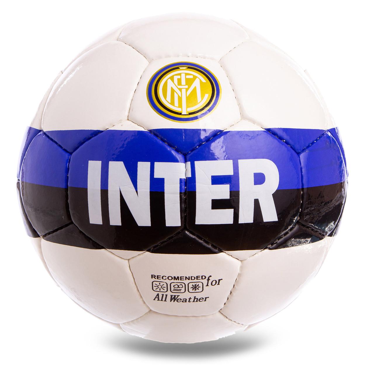 Мяч для футбола INTER №5 Гриппи сшит вручную 5сл. FB-2134