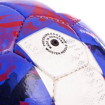 М'яч для футболу №5 Гриппи 5 шарів FRANCE FB-0644, фото 2