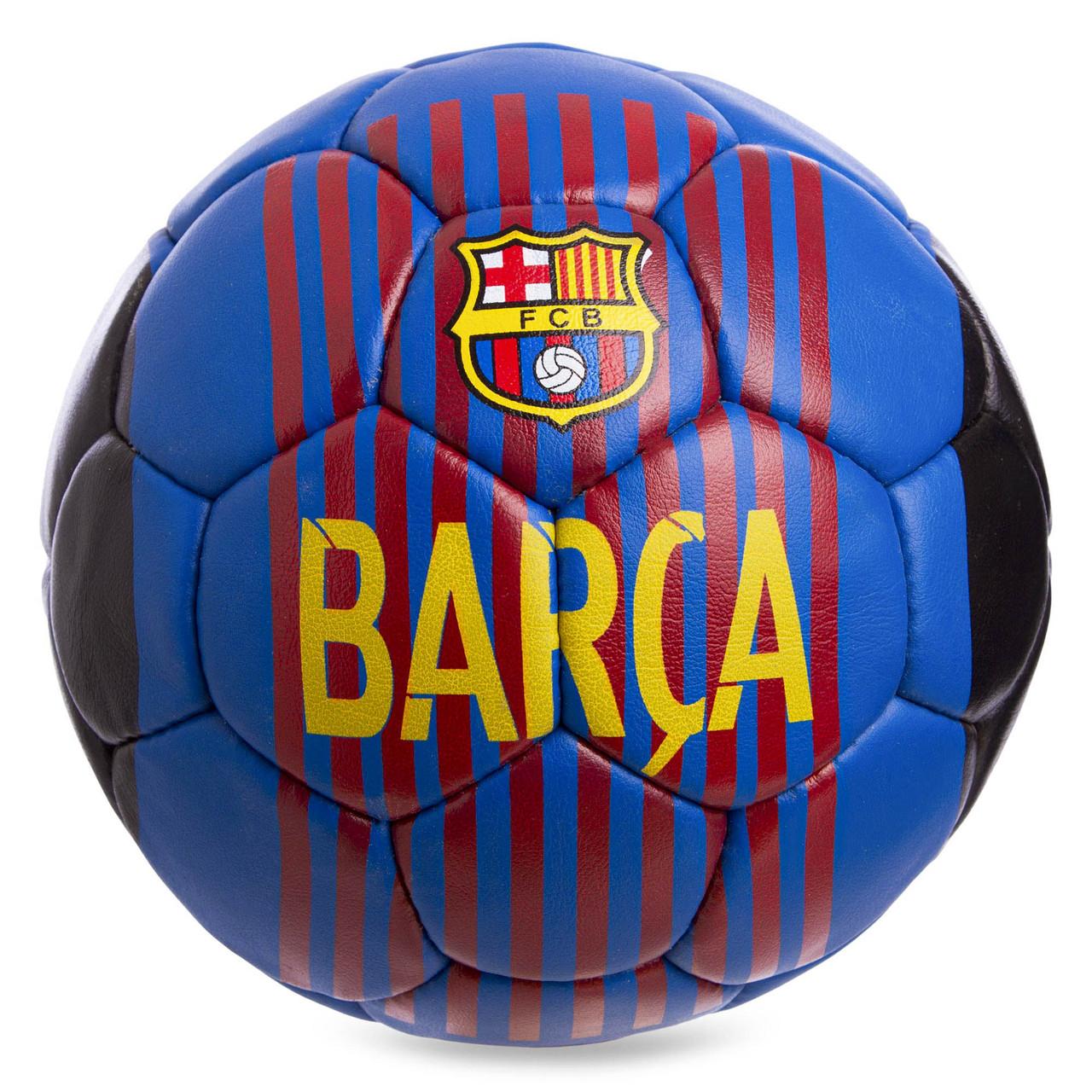 М'яч футбольний №5 Гриппи 5сл. BARCELONA FB-0580