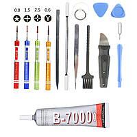 Клей B7000  50 ml инструмент для ремонта профи