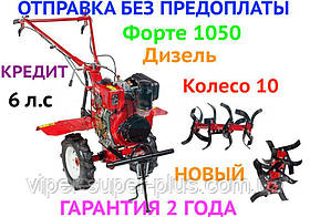 ⭐✅ Мотоблок Дизельний Форте (FORTE 1350Е) 9 л. с., з Електростартером, Вартість доставки 600-800 грн.