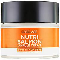 Питательный крем с лососевым маслом Lebelage Ampule Cream Nutri Salmon 70 мл (8809317111889), фото 2