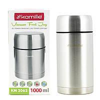 Термос харчовий Kamille 1000мл з нержавіючої сталі, фото 1