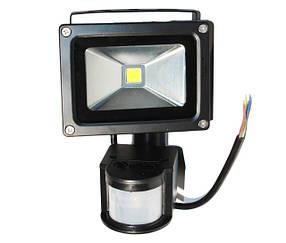 Вуличні прожектори LED з датчиком руху/світла