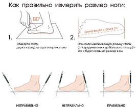 Кроссовки мужские Paolla серые демисезонные кожзам 44 р. - 28,5 см (1357717407), фото 3