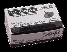 Кнопки нiкельовані JOBMAX, 50шт.