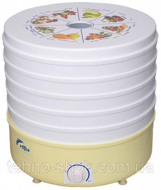 Электросушилка для фруктов и овощей Ротор СШ-002 (Дива,Чудесница) 20л