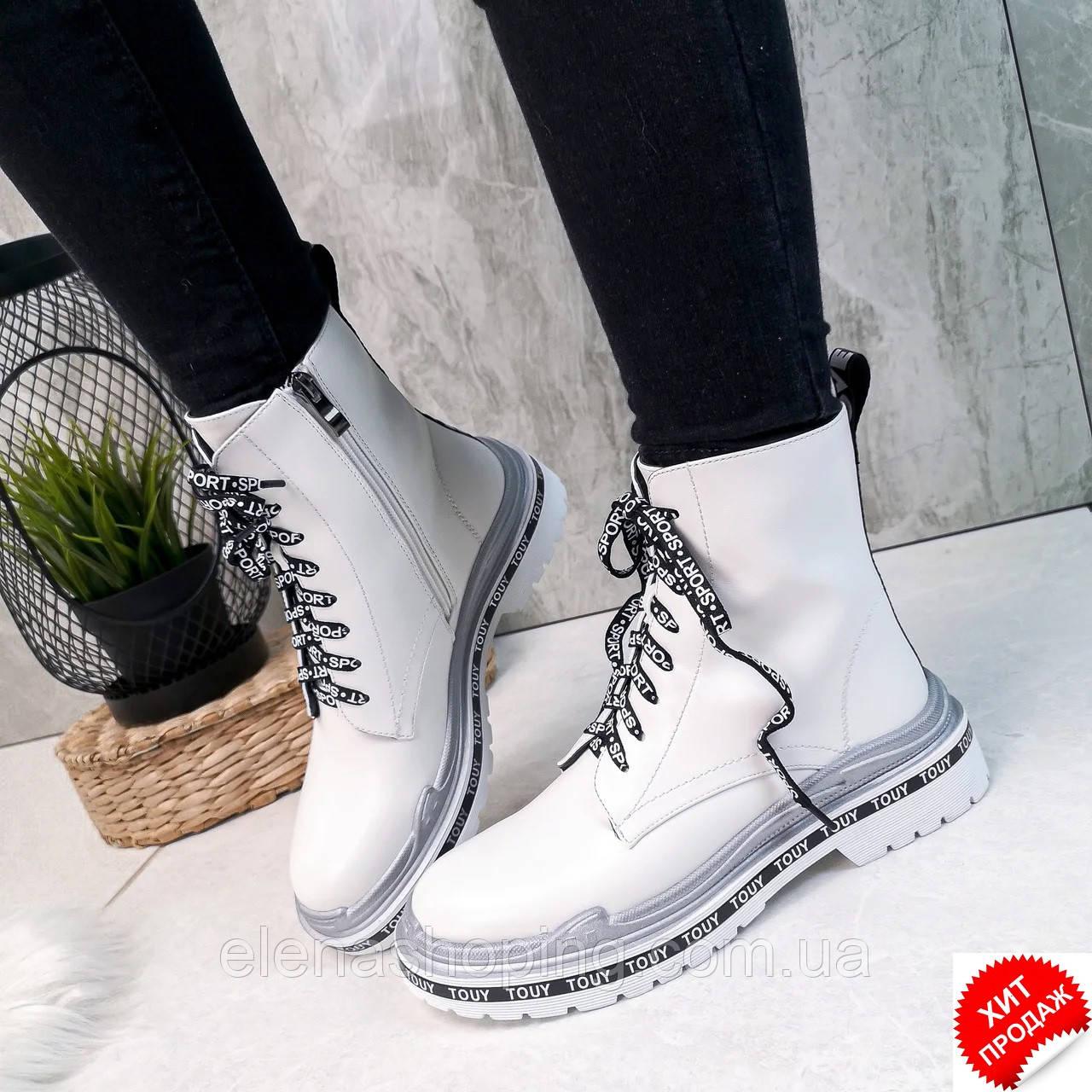 Жіночі білі черевики AESD р36-40 (код 4500-00)