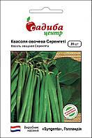 Фасоль овощная Серенгети 20 шт Садыба Центр, фото 1