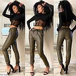 Женские кожаные брюки, фото 4