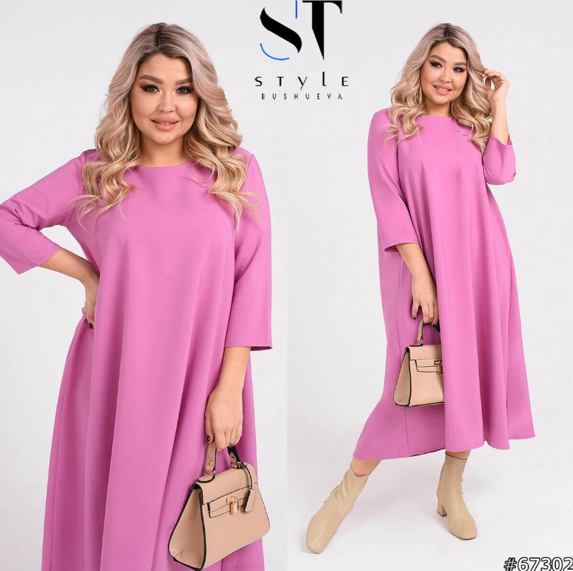Трендовое расклешенное платье Размеры: 46-48, 50-52, 54-56, 58-60