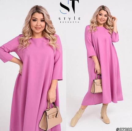 Трендовое расклешенное платье Размеры: 46-48, 50-52, 54-56, 58-60, фото 2