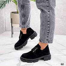 Туфли женские демисезонные черные натуральная замша