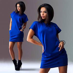 Синее cвободное платье (Код MF-221)