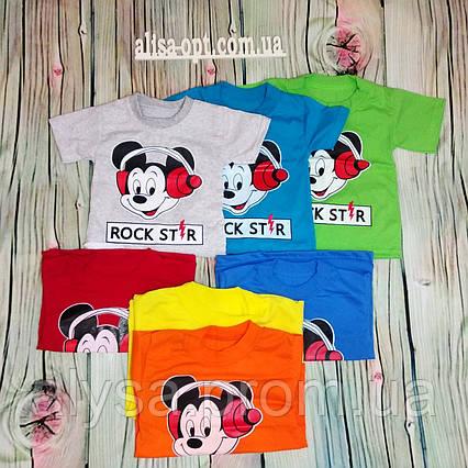 Дитяча футболка Рок кулір
