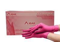 Перчатки медицинские нитриловые смотровые нестерильные неопудреные IGAR (розовые) 200шт