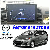 Магнитола Mazda 5 2005-2010 Автомагнитола  (М-М5-9)