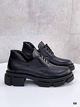 Туфли / броги женские черные демисезонные натуральная кожа
