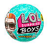 Кукла лол Мальчики S5 L.O.L. Surprise 572695