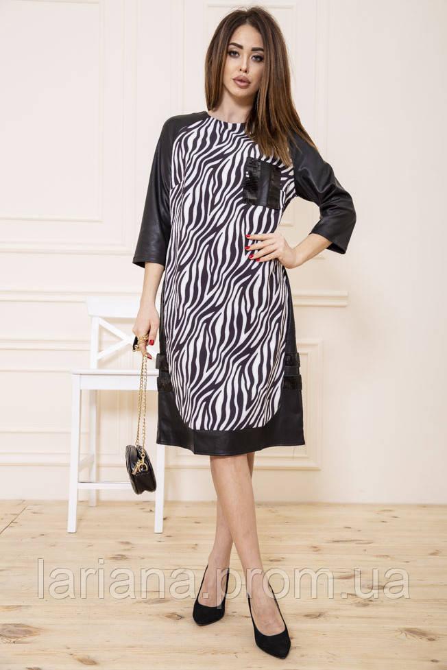 Платье 150R609 цвет Черно-белый
