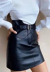 Модна жіноча коротка шкіряна спідниця екокожа з поясом на талії