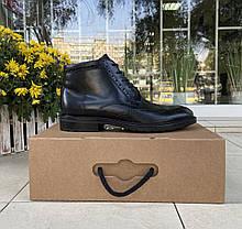 Мужские ботинки оригинал натуральная кожа 47