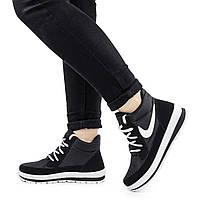 Женские кроссовки демисезонные черные с утеплителем Bromen 40 р. - 26,5 см 1350819334