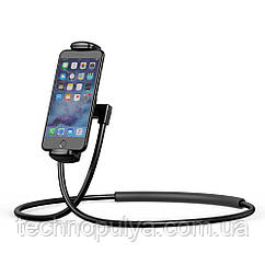 Тримач для телефону/планшета Baseus Necklace Lazy Bracket SUJG-LR01 (Чорний)