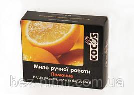 Лимонне мило для чутливої і сухої шкіри