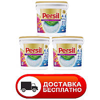 (БЕЗКОШТОВНА ДОСТАВКА) Порошок універсальний Persil Universal & Silan 10,4 кг