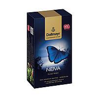 Кофе молотый Dallmayr Neiva 250g