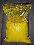 Пигмент органический желтый светопрочный марки Б, фото 2