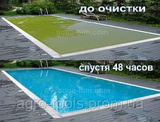 Пергидроль для бассейна 35%  5 кг перекись водорода для бассейна  (активный кислород).ОТПРАВЛЯЕМ!, фото 2