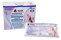 Перчатки медицинские латексные хирургические неопудренные стерильные RIVERGLOVES IGAR 50 пар