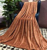 Покрывало велюровое бамбук (кофейное) 200х230 см