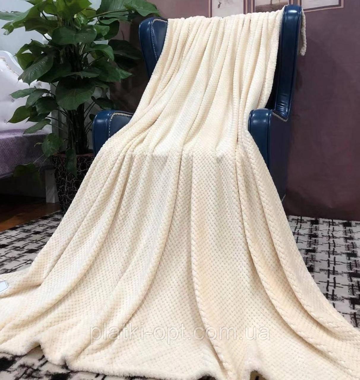 Покривало велюрове бамбук (кремовий) 200х230 см