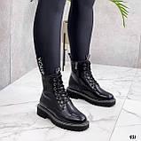 Женские ботинки ДЕМИ черные на шнурках натуральная кожа, фото 2