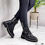Женские ботинки ДЕМИ черные на шнурках натуральная кожа, фото 3