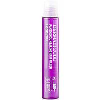 Восстанавливающий филлер для волос с пантенолом Farmstay Dermacube Panthenol Healing Hair Filler 10шт*13 мл, фото 2