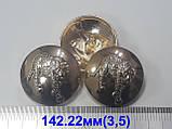 Пуговицы  круглой формы , металические диаметром 22 мм, фото 3