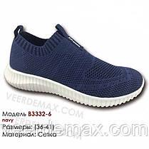 Кроссовки женские Demax сетка    цвет - синий