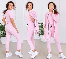 Жіночий молодіжний спортивний костюм-трійка з кардіганом рожевий