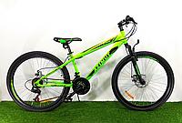 Горный велосипед Azimut Extreme 24 D+, рама 13