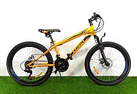 Горный велосипед Azimut Extreme 24 GD, рама 13