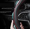 Чохол оплетка Circle Cool на кермо для автомобіля Peugeot c логотипом, фото 3
