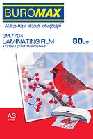 Плівка для ламінування 80мкм, A3 (303x426мм), 100 шт.
