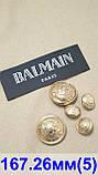 Пуговицы Balmain  круглой формы , металические диаметром 26 мм, фото 4