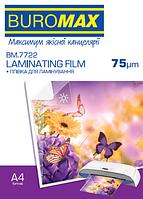 Плівка для ламінування 75мкм, A4 (216x303мм), 100 шт.