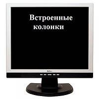 Монитор, 19 дюймов, SONY, в ассортименте, УЦЕНКА